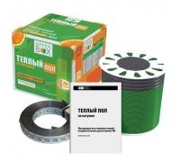 Комплект «GREEN BOX» GB-200